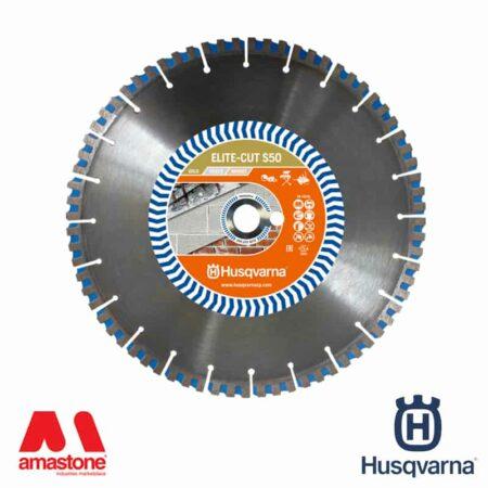 """Disco blocchi: mattoni """"versione GOLD"""" Elite-Cut S50 per mototroncatrici, taglierine, tagliasuolo e flex - Husqvarna"""