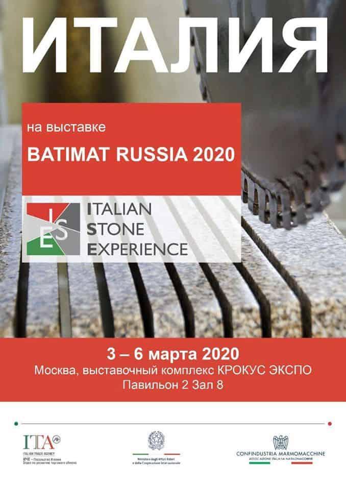 BATIMAT RUSSIA 2020, Mosca dal 3 al 6 Marzo